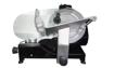 Ζαμπονομηχανή AF 300 INGR με γρανάζια