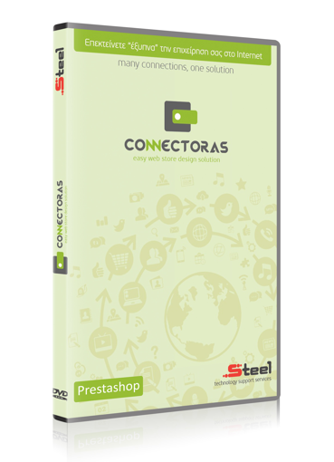 Connectoras Prestashop Softone B2C