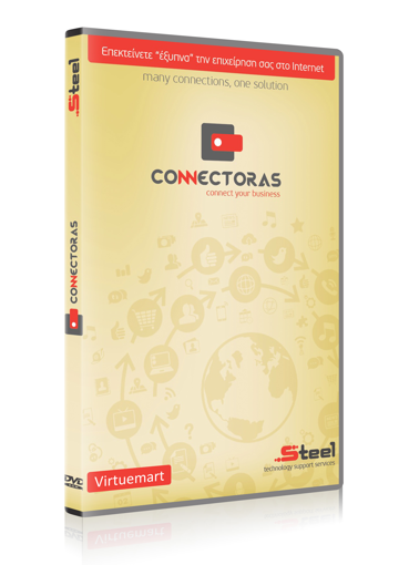 Connectoras Virtuemart Softone B2Β
