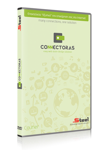 Connectoras Courier
