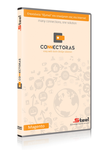Connectoras Magento Softone B2C