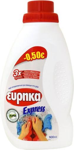ΕΥΡΗΚΑ EXPRESS ΥΓΡΟ ΑΠΟΡΡΥΠΑΝΤΙΚΟ 900ml - (-0.50€)