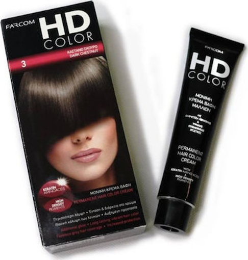 FARCOM HD COLOR ΣΕΤ 60ml - (No.3)