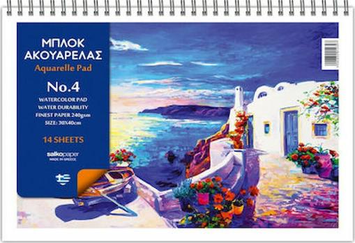 ΜΠΛΟΚ ΑΚΟΥΑΡΕΛΑΣ Νο4 14Φ (30x40)