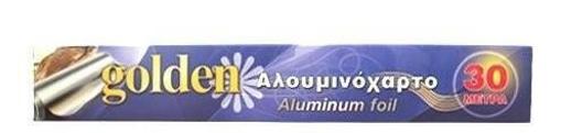 GOLDEN ΑΛΟΥΜΙΝΟΧΑΡΤΟ 30m