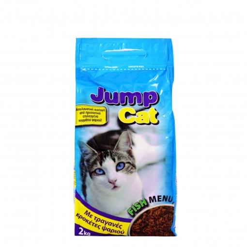 JUMP CAT 2 kg - (ΓΑΤΟΤΡΟΦΗ ΨΑΡΙ)