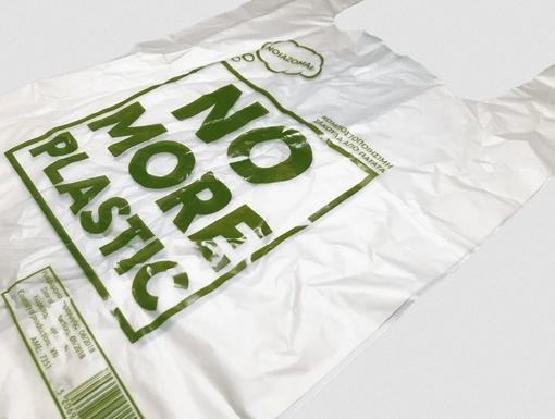 """Τσάντα T-Shirt 25x43cm, """"No More Plastic"""", MATER-BI®"""