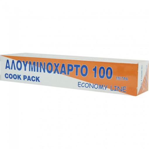 ΑΛΟΥΜΙΝΟΧΑΡΤΟ 100m x 29cm (ECONOMY)