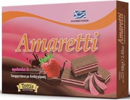 AMARETTI ΓΚΟΦΡΕΤΑΚΙΑ CHOCO STRAWBERRY (68g)