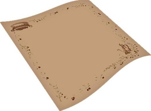 MAXI ΤΡΑΠ/ΛΟ (100x130cm) ΚΑΦΕ - (150τεμ.)